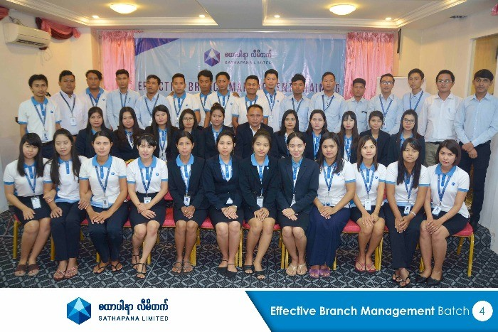 Effective Branch Management Training Program Batch – 4