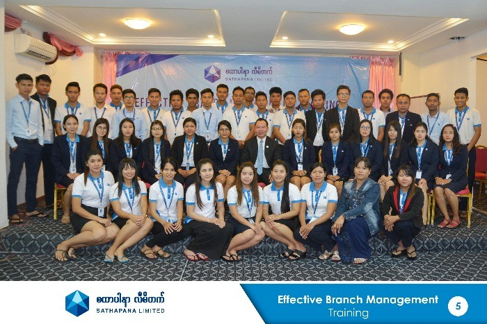 Effective Branch Management Training Program Batch – 5