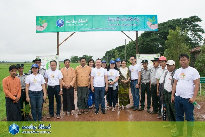 Monsoon Tree-Planting Festival 2019